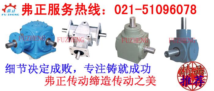 QJY34335起重机用硬齿面减速机什么价格