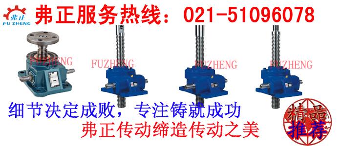 ZS165-200圆柱齿轮减速器ZLH850-10