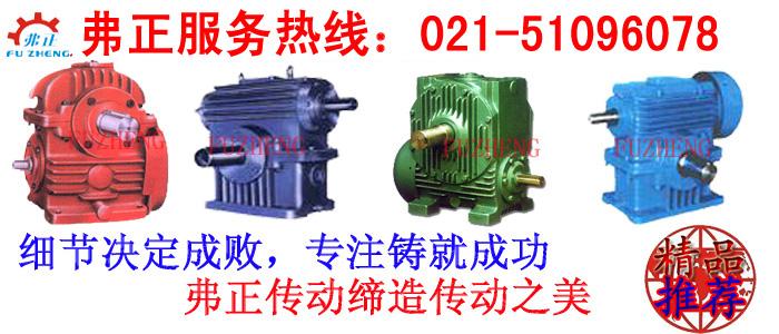 ZQA350-31.5圆柱齿轮减速器ZSC400-120