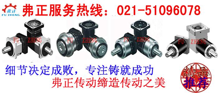 ZL650-40圆柱齿轮减速器ZSC400-132.8