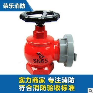 鸿安牌SNW65-I消防栓 减压稳压型室内消火栓 包抽检 3C