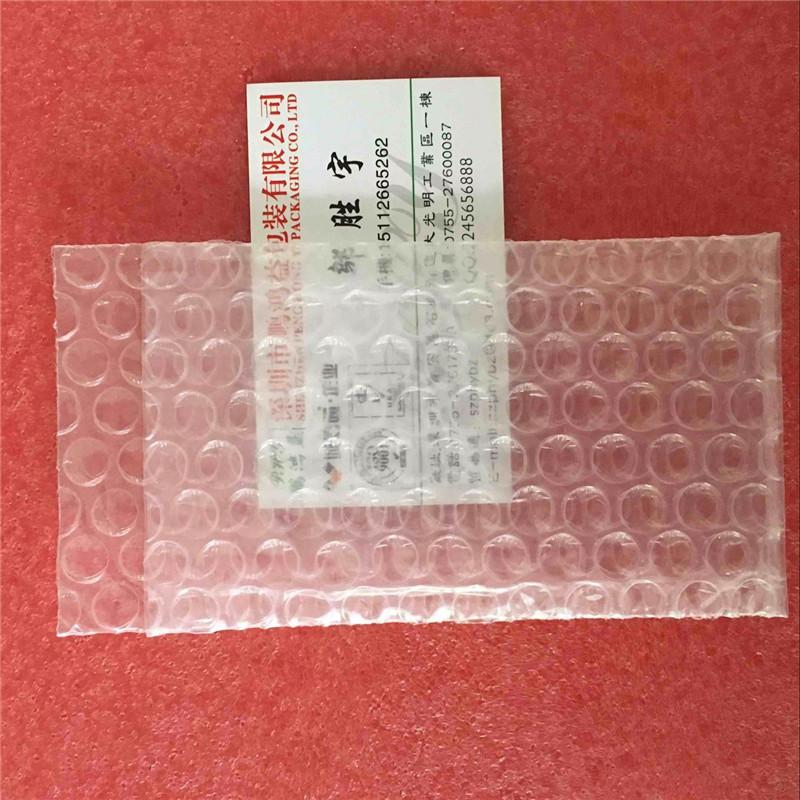 现货鼠标单面防震气泡袋 批发抗压抗损伤气泡膜 平板电脑泡沫袋青青青免费视频在线