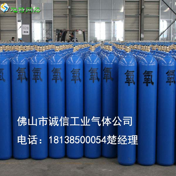 三水区乐平镇氧气乙炔气体产品