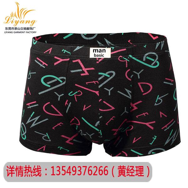 2017年深圳男士尼龙内裤贴牌定制厂家、manbasic品牌