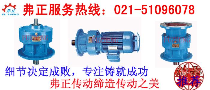 ZSH75-63圆柱齿轮减速器ZS500-160