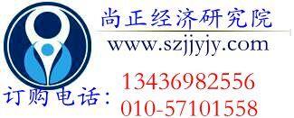 中国毛巾被行业市场竞争格局及未来发展预测报告2017-2022