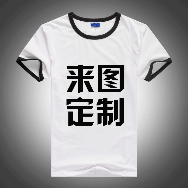 南昌全棉广告衫空白文化衫圆领T恤定做、可印图或绣花