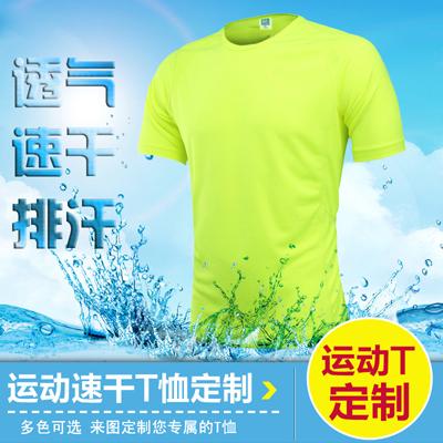 设计南昌文化衫T恤广告衫定做/班服、同学聚会服订做-可印图或绣字