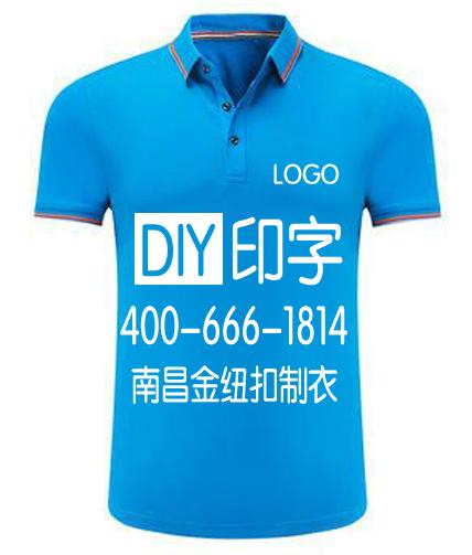 提供全棉莱卡速干面料广告衫、文化衫、T恤、翻领POLO衫定做-可印图或绣花