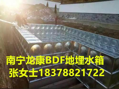 供应广西百色BDF地埋水箱-箱泵一体化消防水箱