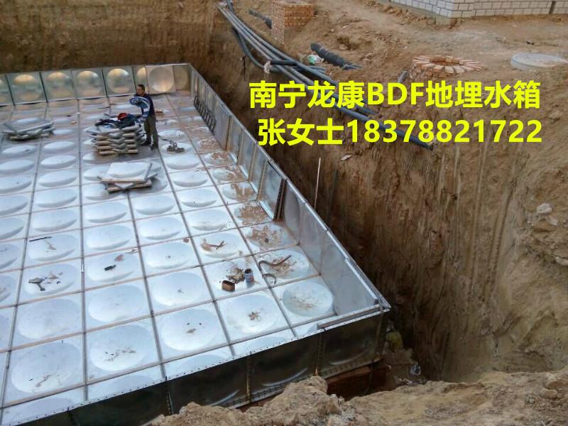 供应广西贺州BDF地埋水箱-箱泵一体化消防水箱