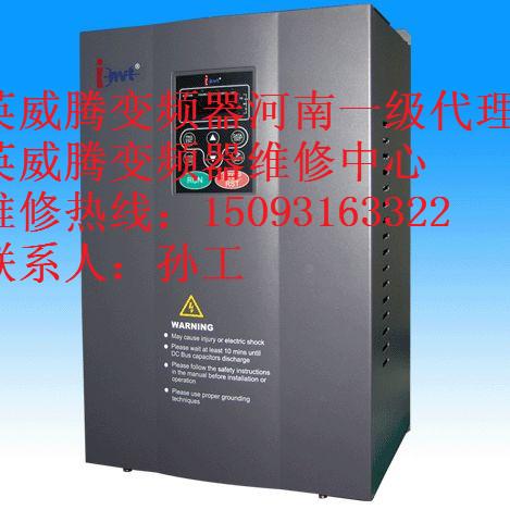 河南友和电气设备青青草成人在线青青草网站销售英威腾变频器、高性能通用型变频器CHF100A系列价格