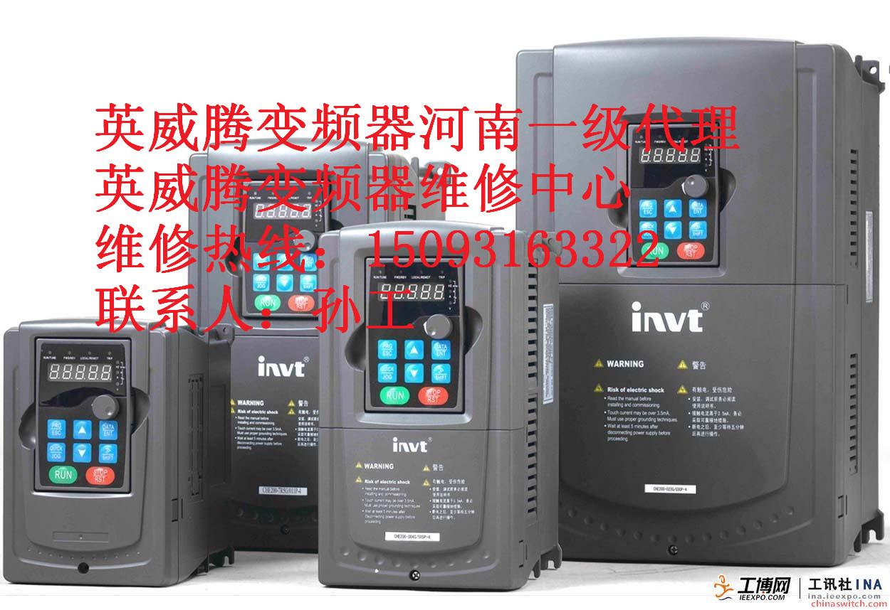 郑州销售批发风机专用变频器、价格低、质保18个月 15093163322-河南友和电气