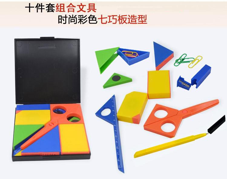 哪家有优质塑料制品文具套装专业的HK-1107灭蚊灯