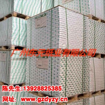东元纸业为您提供热门双铜纸、好用的双铜纸