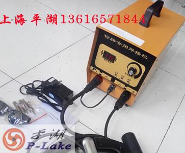 供应上海平湖标牌焊机 郑州标牌焊机 湖南标牌焊机