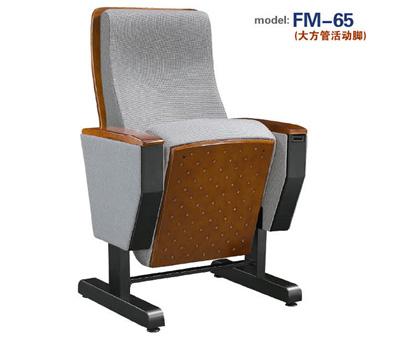 富美礼堂椅FM-65