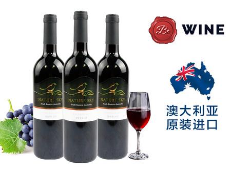 红葡萄酒代理价位合理的凯斯2013梅洛干红葡萄酒供应、就在澳盈贸易