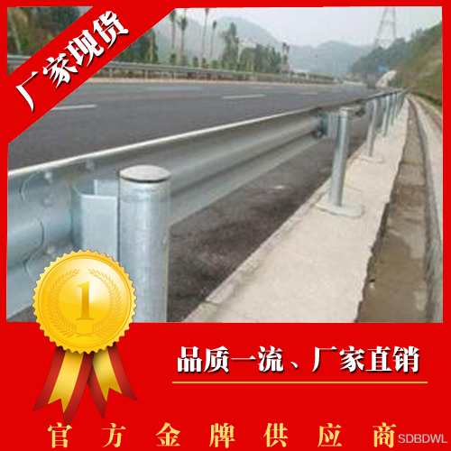 qii、青海波形梁护栏板