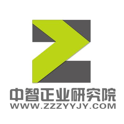 中国保税物流园行业前景规划及投资模式分析报告2017-2022年
