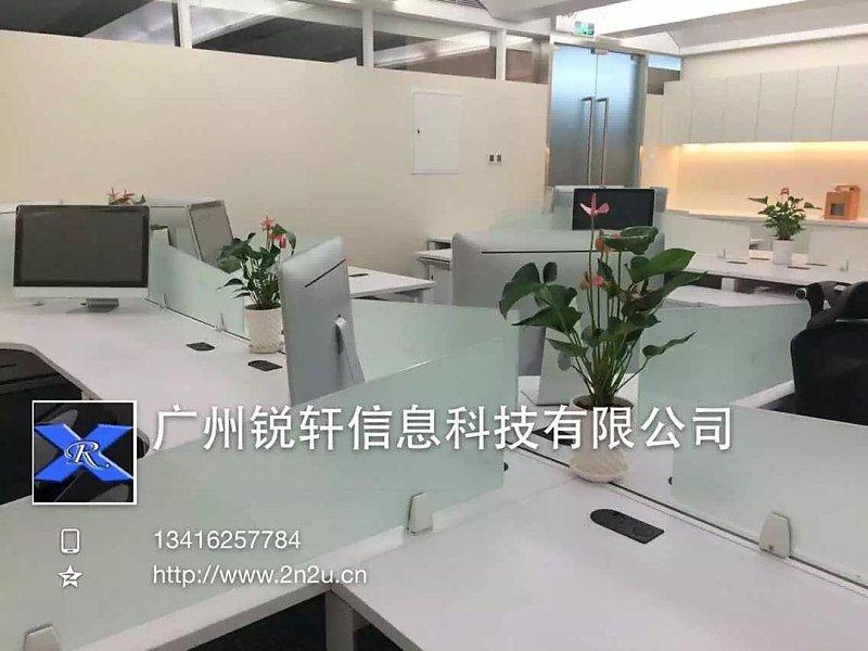 广州快安装电脑