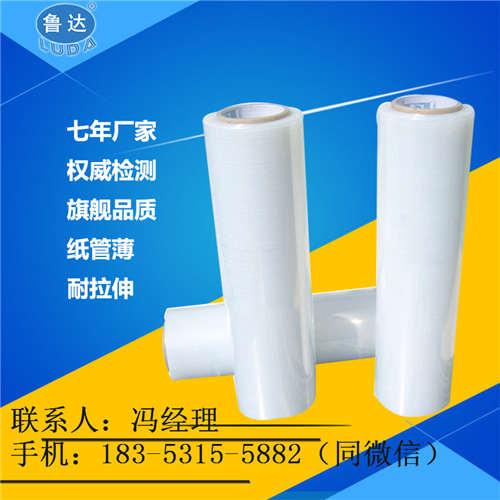 缠绕膜纸管、廊坊缠绕膜生产厂家