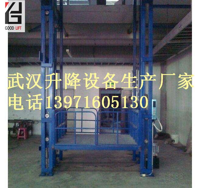 武汉谷德利弗特提升货梯提升设备生产厂家专业快速