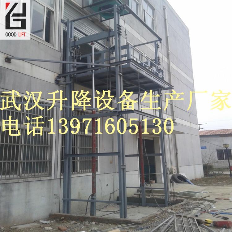武汉谷德利弗特提升货梯提升设备生产厂家厂家直销