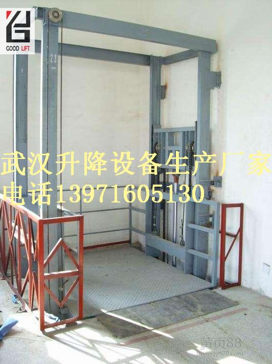 湖北武汉升降货梯升降设备厂家定制销售调试