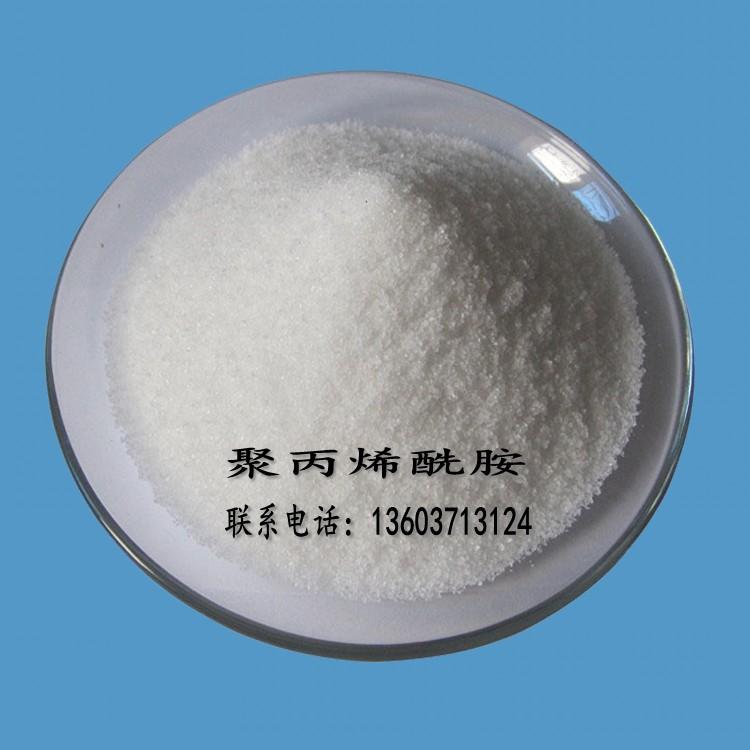 合肥气浮阳离子聚丙烯酰胺价格
