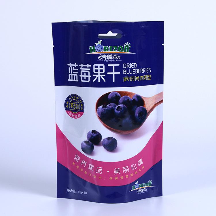 专业生产食品包装袋100克休闲食品复合袋 自立自封铝箔袋