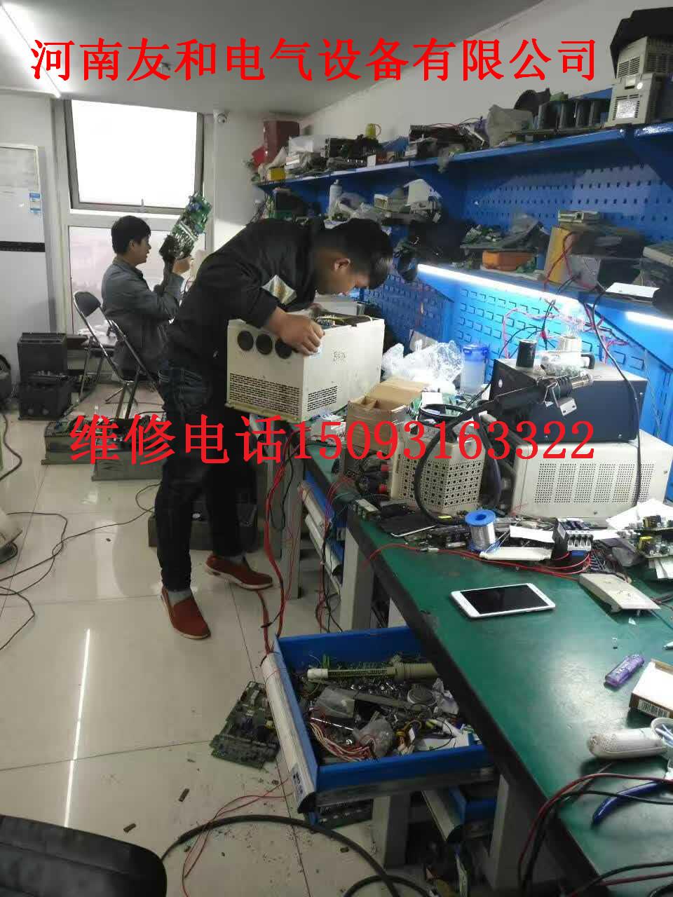 郑州西门子变频器维修郑州MM430、MM440、MM420变频器故障专业维修哪家好?首选河南友和电气