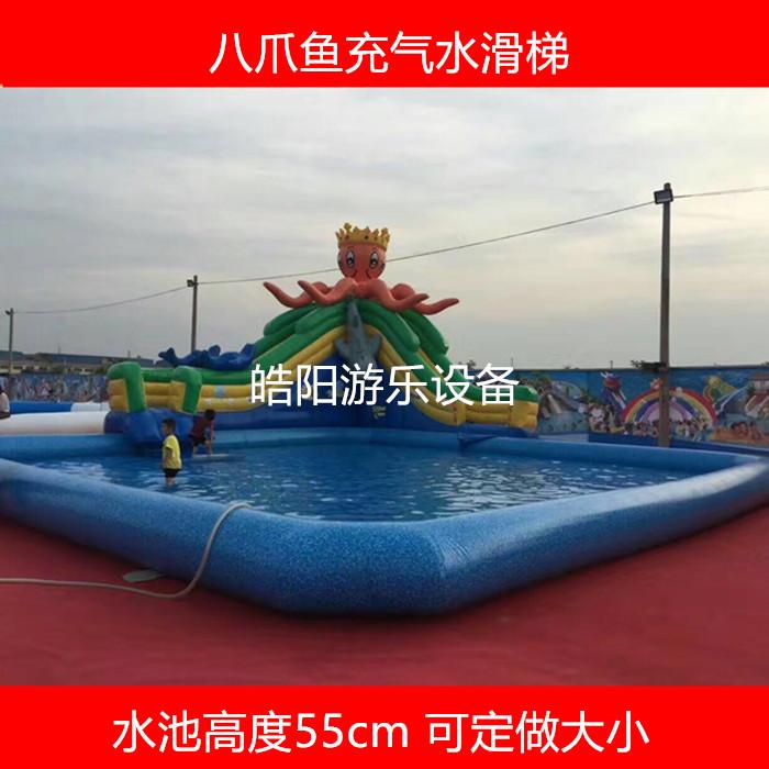 广场水上乐园充气滑梯 室外儿童充气水池水滑梯组合 大型水上游乐设施
