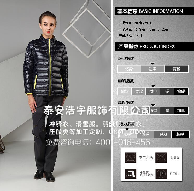 棉服加工贴牌专业羽绒服代工定制提供羽绒服清加工