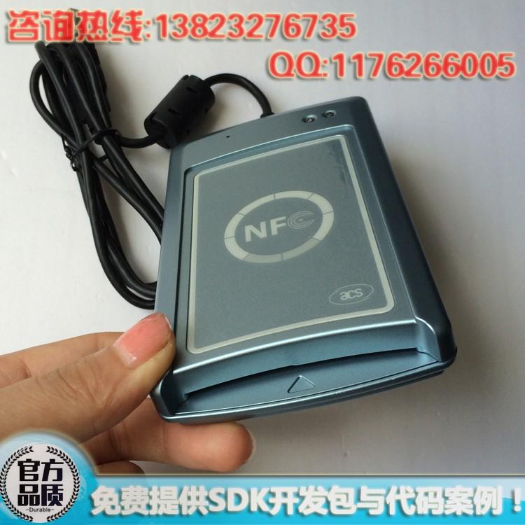 双界面感应智能IC卡M1卡读写器ACR1222U接触式IC卡读卡器