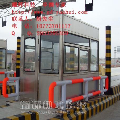 耀辉保安岗亭生产厂家不锈钢岗亭设计生产销售为一体的生产厂家