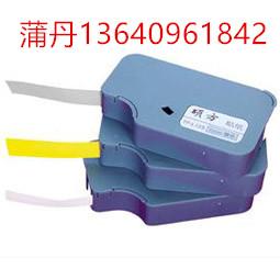 国产硕方TP70套管打码机TP-L092Y不干胶标签TP-L122W白色标签打印纸