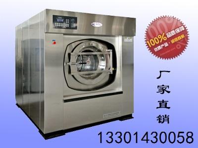 节水型通江全自动洗衣机厂家批发全自动洗脱机