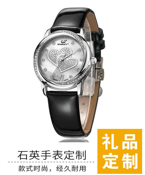 品质供应真皮石英手表 礼品手表厂家定制供应