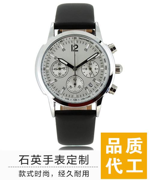 优质厂家之选男士商务手表定制【稳达时】