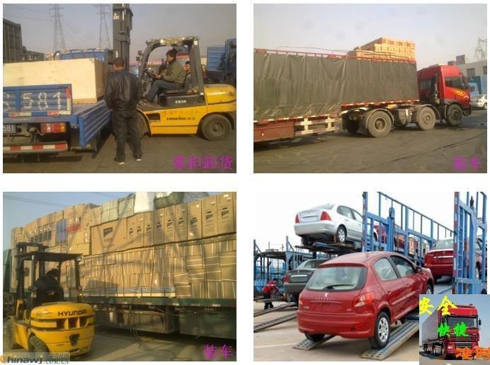 临沭到泉州货运公司13145413567临沭到泉州专车直达临沭到泉州