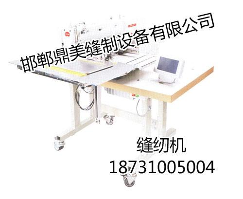 河北充棉机-充绒机厂家-鼎美缝纫北京赛车官网