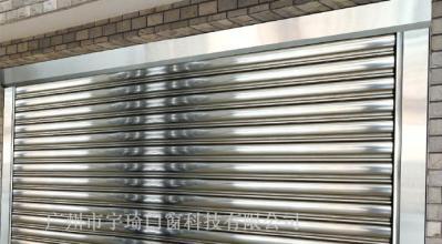开平铝合金卷闸门安装订做厂