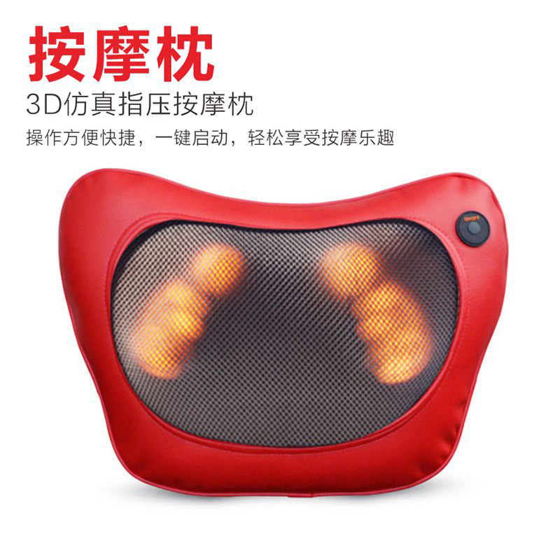 多功能全身电动按摩枕头指压家用按摩器
