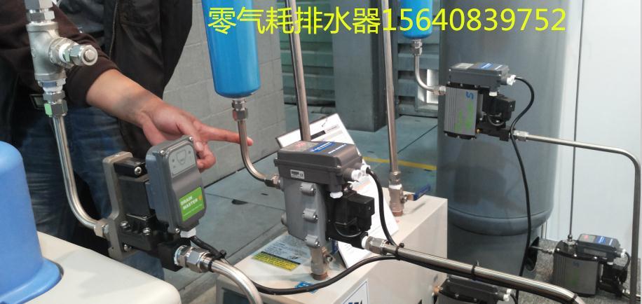 全自动排水阀         【自动排水阀,全自动化运行,故障报警】