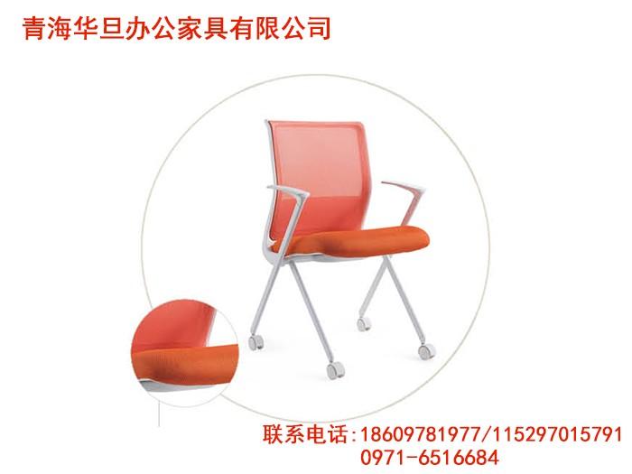 西宁新款办公椅、认准青海华旦办公家具 海南办公椅零售