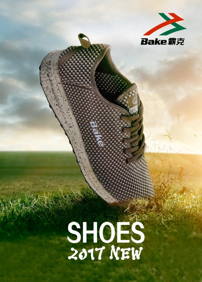 霸克休闲鞋系列价格