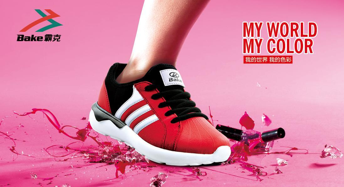 霸克女鞋春夏新款超轻透气休闲运动鞋板鞋库存鞋批发低价