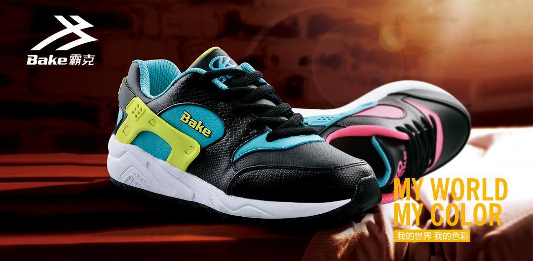 霸克运动鞋 男新款轻便耐磨跑步鞋休闲鞋