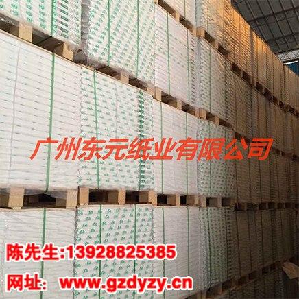 东元纸业为您提供优质的双铜纸 划算的双铜纸